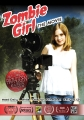 zombie_girl_the_movie.jpg