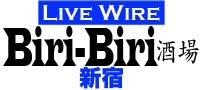 Biri−Biri酒場mini.jpg