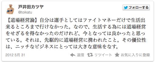 スクリーンショット(2012-09-08 23.15.38).png