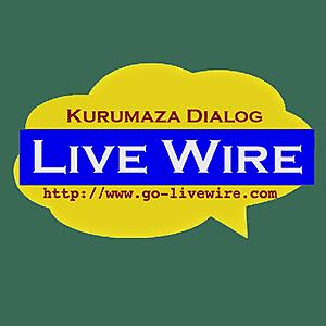 LiveWire300x300